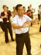 Pathgate Students in Singapore Practising Qigong