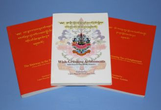 Three prayes books translated from Tibetan into English, and published jointly by Namdroling Monastery and Pathgate Institute of Buddhist Studies