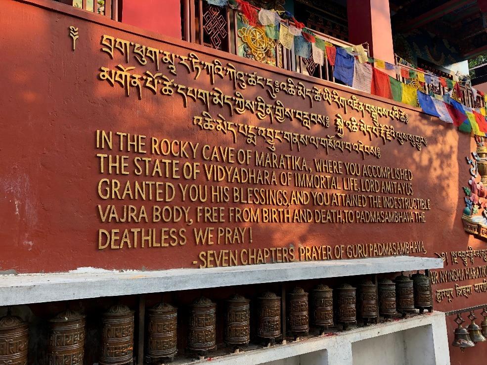 Βουδιστικός Ναός Μαρατίκα