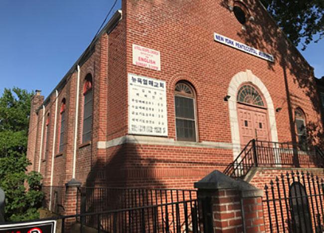 La precedente chiesa che è stata trasformata nel nuovo Centro Palyul di New York